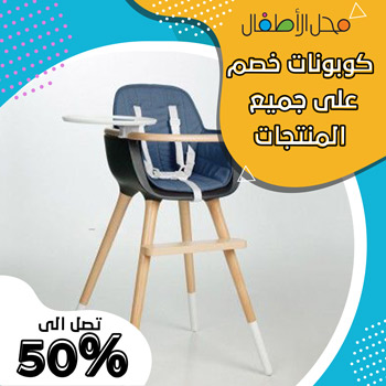 baby shop فروع